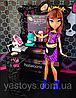 Monster High - Кав'ярня Clawdeen Wolf (Кофейный набор с Клодин Вульф , Coffin Bean Brand, Монстер Хай, фото 2