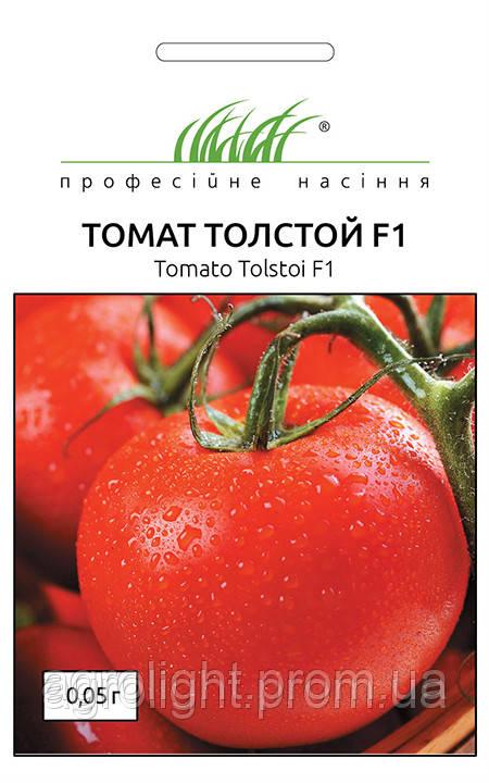 """Томаты Толстой F1, 0,05г TM """"Seminis"""""""