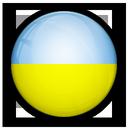 Для компаний-резидентов Украины