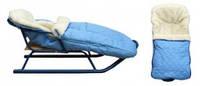 Конверт детский меховой в коляску, в сани. (арт.910-6)