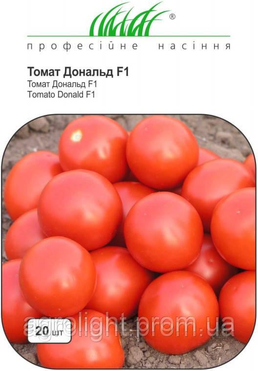 """Томаты Дональд F1, 20шт TM """"Seminis"""""""