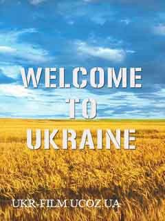Продажа ваших товаров / услуг в Украине