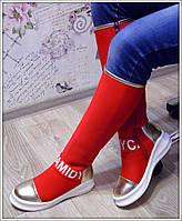 Женские стильние  высокие красные  сапоги на спортивной подошве