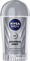 Дезодорант-стик для мужчин Nivea Серебряная защита 40 мл