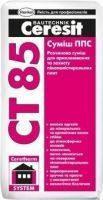 Клей для крепления и армирования пенопласта Ceresit СТ-85 (25 кг)