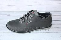 Комфортные подростковые туфли черного цвета Л91