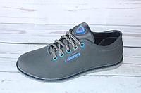 Комфортные подростковые туфли синего цвета Л91