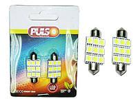 Лампочка софитная 9LED SMD-5050 PULSO LP-85369 12V/36мм White