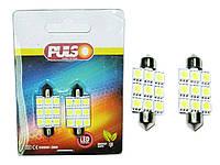 Лампочка софитная 9LED SMD-5050 PULSO LP-85419 12V/41мм White