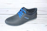 Кожаные подростковые туфли синего цвета Л82