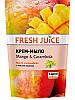 Крем-мыло для рук Fresh Juice Манго и карамбола 460 мл.