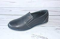 Туфли подростковые кожаные, синие, Л57
