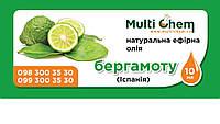 MultiChem. Бергамоту ефірна олія натуральна (Іспанія), 10 мл. Эфирное масло бергамота.