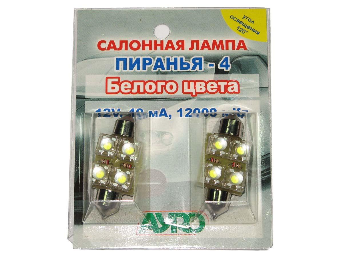 Лампочка софитная 4LED ПИРАНЬЯ-4 белая широкоугольная