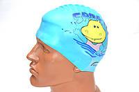 Шапочка для плавания Quick. Детская с рисунком. Шапочка для плавання Quick Дитяча