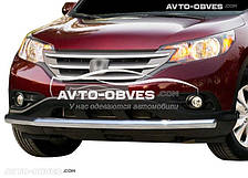 Кенгурятник прямой ус для Honda CR-V 2013-2016 (п.к. V001)