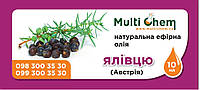 MultiChem. Ялівцю ефірна олія натуральна (Австрія), 1 кг. Эфирное масло можжевельника.