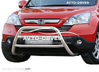 Кенгурятник для Honda CR-V нержавейка