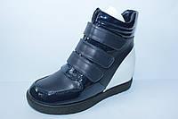 """Стильные подростковые ботинки сникерсы тм """"Леопард"""", фото 1"""