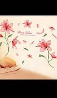 Интерьерная декоративная наклейка виниловая цветок