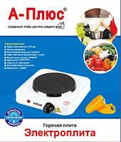 Електроплитка дискова одинарна 1000Вт 2102