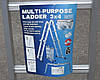 Практика 3х4 (без платформы) лестница трансформер до 3.6 метров