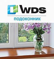Подоконники WDS