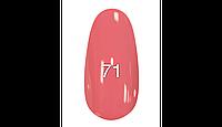 Гель-лак Kodi Professional № 71 Розовый, 8 мл