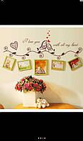 Виниловая наклейка для декора на стену Совы фоторамки 90*30см