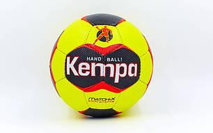 Мяч гандбольный КЕМРА PU размер2 HB-5408-2, фото 2