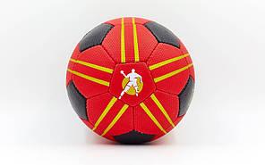 Мяч гандбольный КЕМРА PU размер1 HB-5409-1, фото 2