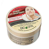 Интенсивный крем для лица и шеи (эффект омоложения), Spa naturelle, Belle Jardin