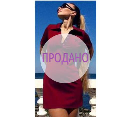 "Платье летнее  ""Hermes"" - Продано"