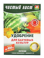 """Удобрение """"Чистый лист"""" для бахчевых культур, 300г"""