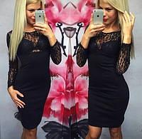 Платье элегантное гипюровое с длинными рукавами