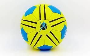 М'яч гандбольний КЕМРА PU размер2 HB-5410-2, фото 2