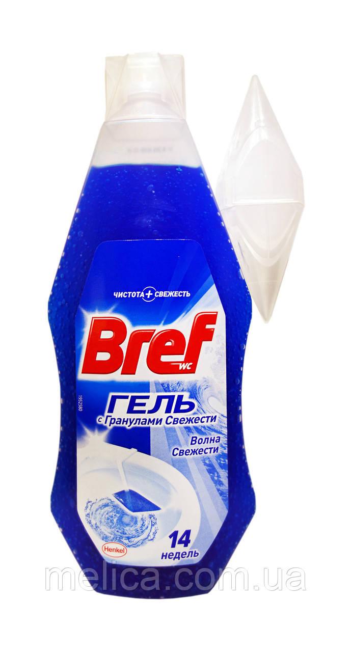 Освежитель для туалета Bref гель Волна Свежести с гранулами свежести - 360 мл.