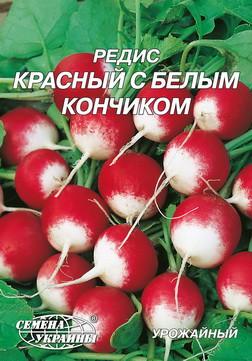 Гігант Редис Червоний з білим кінчиком, 20г
