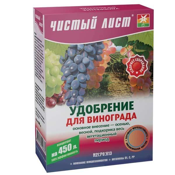 """Удобрение """"Чистый лист"""" для винограда, 300г"""