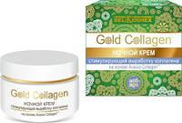 Белкосмекс Gold Collagen Ночной крем, стимулирующий выработку коллагена, 48 мл (4810090006310)