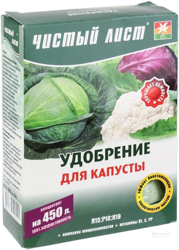 """Удобрение """"Чистый лист"""" для капусты, 300г"""