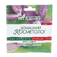 Белкосмекс Домашний косметолог Маска-концентрат интенсивная для кожи вокруг глаз и губ, 10,5 гр (4810090004941)