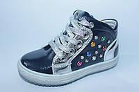 Демисезонные ботинки на девочку тм Clibee, р. 27,28,29,30,31,32