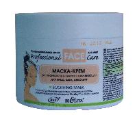 Маска-крем успокаивающая для восстановления кожи лица, шеи и декольте, 300 мл, Face care, Bielita