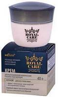 Крем ночной для разглаживания мимических и возрастных морщин, 50мл, Royal Care, Bielita