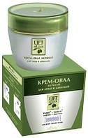Крем-овал ночной для лица и декольте, 50мл, Lift-olive