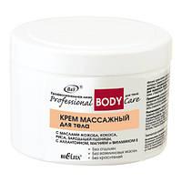 Крем массажный для тела, 500 мл, Prof Body Care, Bielita