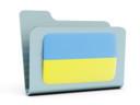 ПАКЕТ УСЛУГ: «Анализ конкурентоспособности ваших товаров на рынке Украины» - ИнБАУ - ВЫГОДНЫЙ ИМПОРТ / УСПЕШНЫЙ ЭКСПОРТ в Запорожье