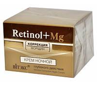 Крем ночной глубокого действия, 45мл, Retinol+Mg