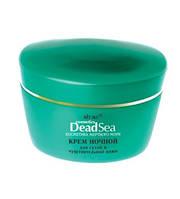 Крем ночной для сухой и чувствительной кожи, Косметика Мертвого моря, Витекс